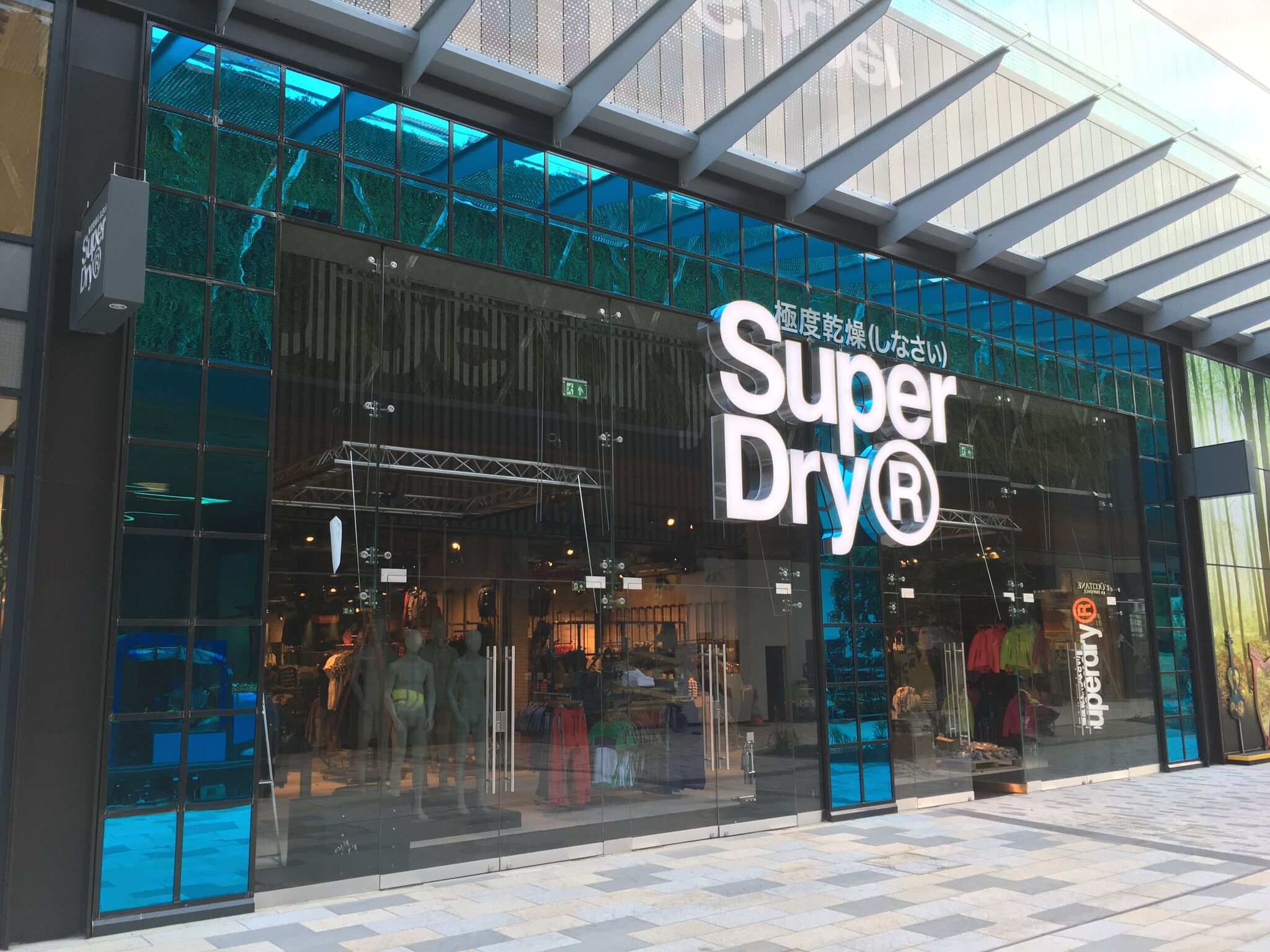 Superdry The Lexicon Bracknell Contrada Group