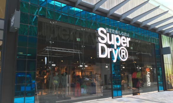 Superdry, The Lexicon, Bracknell